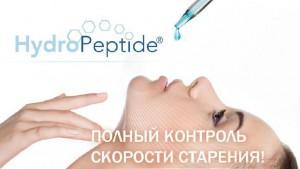 jesteticheskaya_kosmetologiya_7